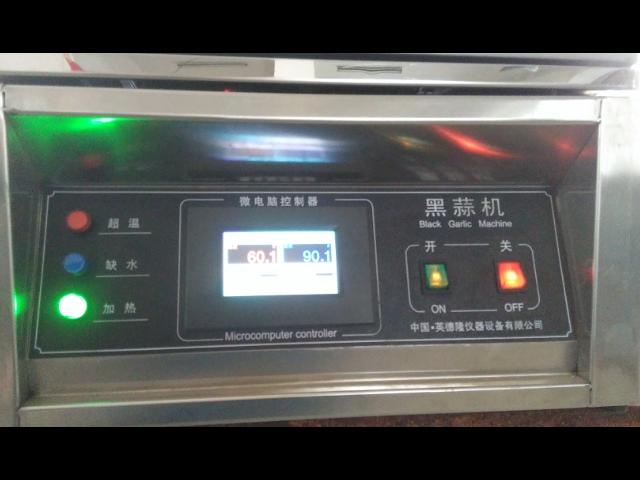 上海黑蒜发酵机制造 响水英德隆仪器设备供应