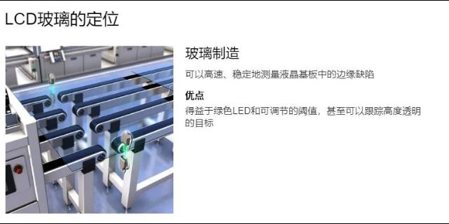 杭州薄膜激光测厚仪生产厂家,激光测厚仪
