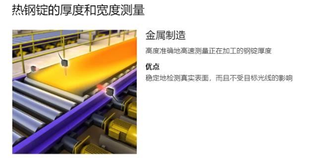湖州零部激光测厚仪厂家 响水英德隆仪器设备供应