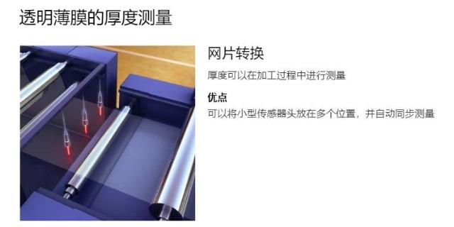 石家庄焊缝合格性激光测厚仪 响水英德隆仪器设备供应