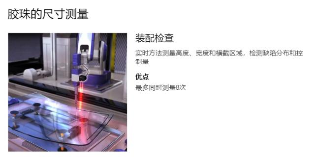 杭州薄膜激光测厚仪生产厂家 响水英德隆仪器设备供应