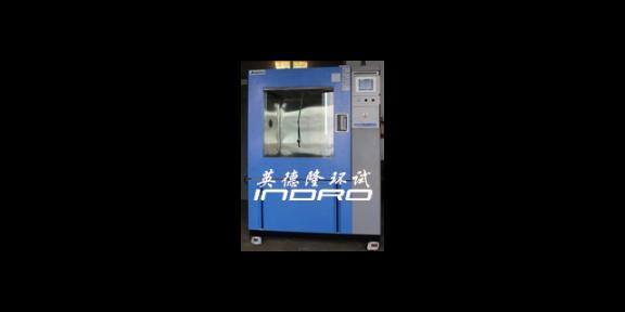 江苏IPX10淋雨箱生产厂家 响水英德隆仪器设备供应