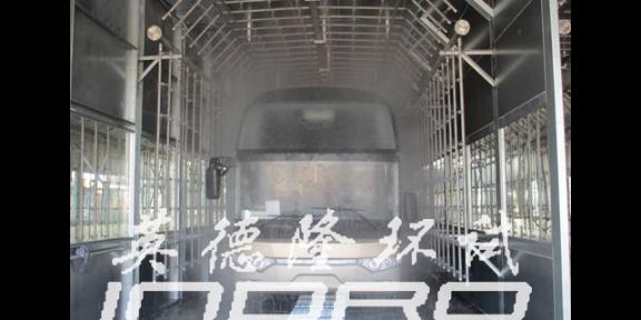 衢州6K淋雨箱,淋雨箱