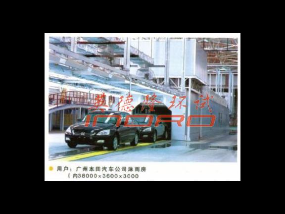 江苏IPX23淋雨箱定做 响水英德隆仪器设备供应