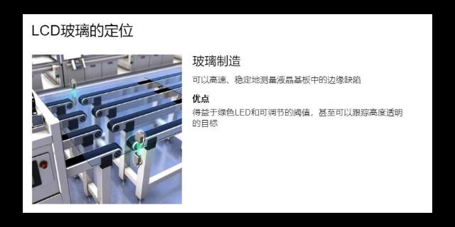 苏州正规冷热水交换系统调试 响水英德隆仪器设备供应