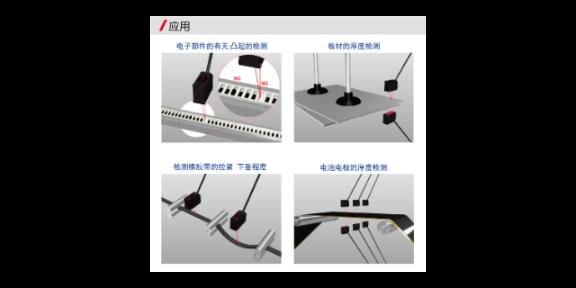 徐州正規冷熱水交換系統檢修「響水英德隆儀器設備供應」