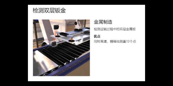 商用冷热水交换系统处理方法 响水英德隆仪器设备供应