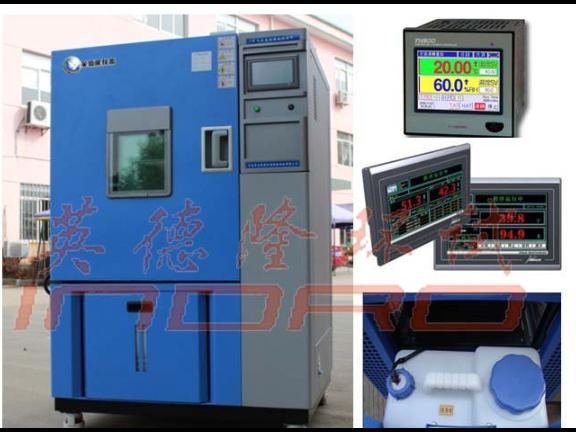 嘉兴桌上型高低温箱厂家 响水英德隆仪器设备供应