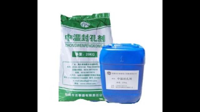 湖北铝材封孔剂使用方法 仙桃市百事德化工供应