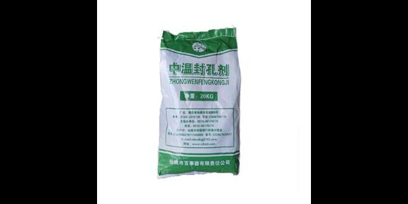 天津本地常温无镍封孔剂 仙桃市百事德化工供应