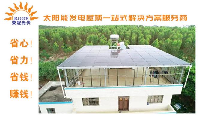 西藏榮冠光伏價格多少 誠信互利 湖南榮冠光伏科技供應