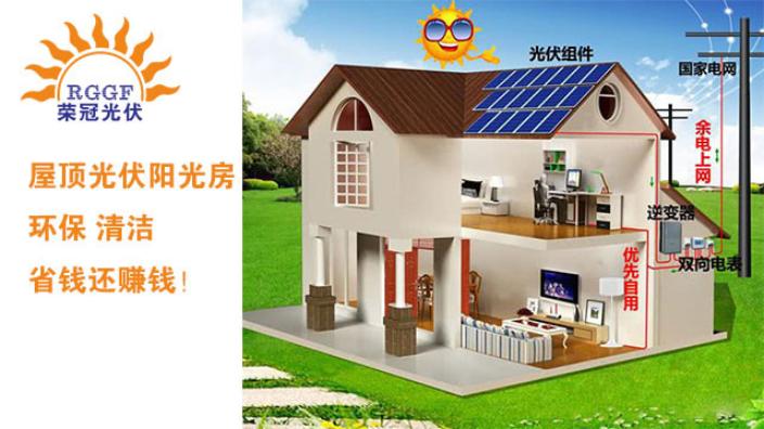 天津新型節能榮冠光伏 誠信互利「湖南榮冠光伏科技供應」