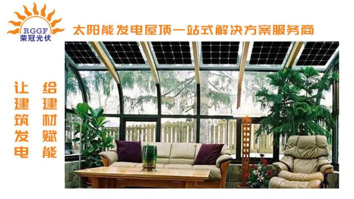 常見榮冠光伏歡迎咨詢 服務至上「湖南榮冠光伏科技供應」