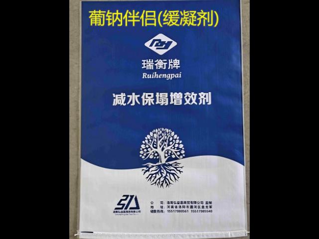 廣東工業葡萄糖酸鈉減水劑