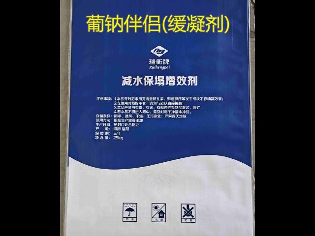 武漢葡萄糖酸鈉溶解度,葡萄糖酸鈉