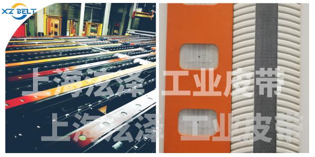 上海嘉定耐油輸送帶服務 創新服務「泫澤工業傳動系統供應」