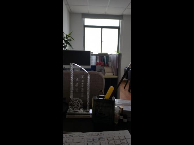 风险管理专家咨询服务机构 信息推荐 上海炫灼科技服务供应  