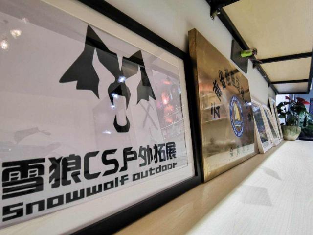 云南團隊野外拓展費用 客戶至上 云南雪狼戶外拓展訓練公司供應