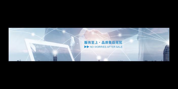 杨浦区什么教育咨询服务活动策划