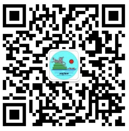 云南旭骏环保科技有限公司