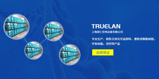 長寧區特色化工產品金屬「上海旭仁儀電設備供應」