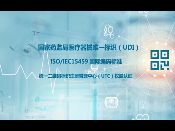 北京農產品質量安全可追溯系統 服務至上「上海貞碼信息科技供應」