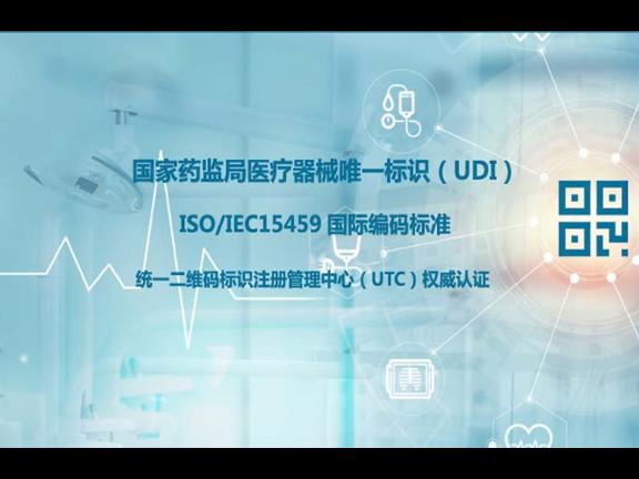 海南农产品溯源方案 诚信服务「上海贞码信息科技供应」