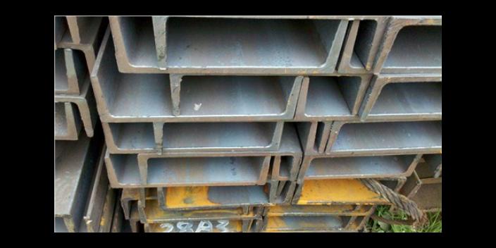 浦东新区好用的工角槽钢厂家