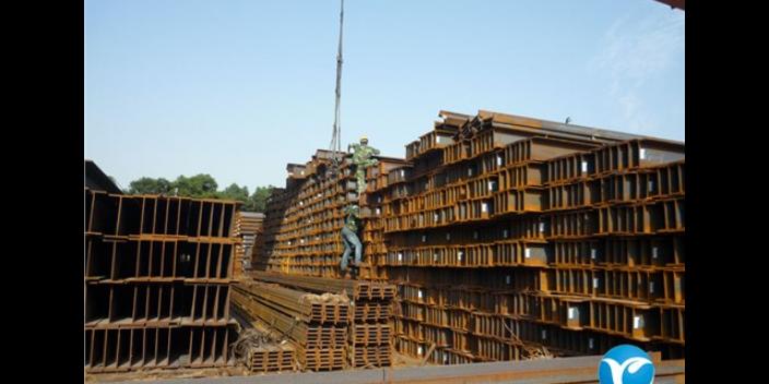 長寧區質量H型鋼定制價格「序歐」