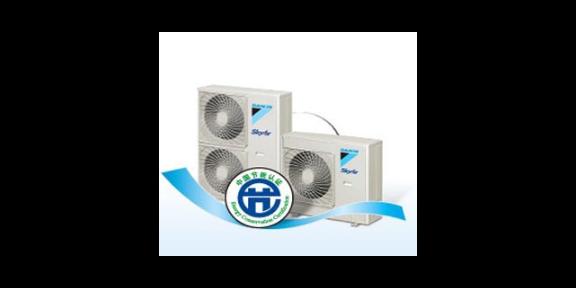 连云港工业变频空调机组 服务至上「上海席文机电设备供应」