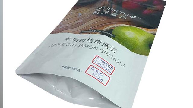 重庆正规自动包装卷膜收购价「上海翔伟印刷包装有限公司」