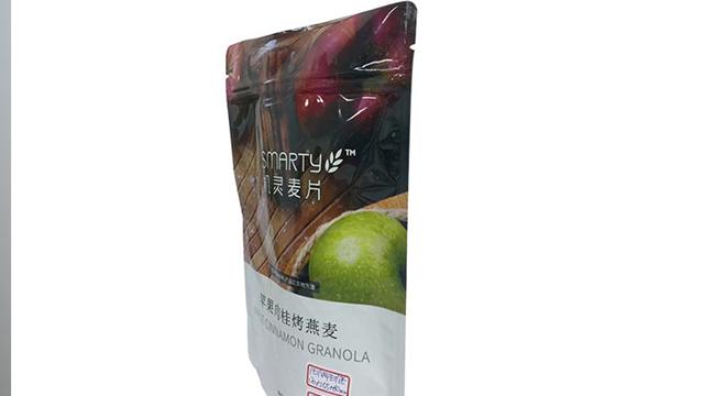 上海气泡方底袋价格合理「上海翔伟印刷包装有限公司」