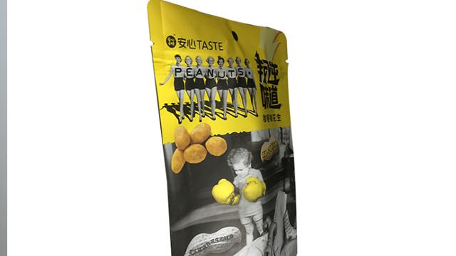 廣西什么是自動包裝卷膜保護「上海翔偉印刷包裝有限公司」