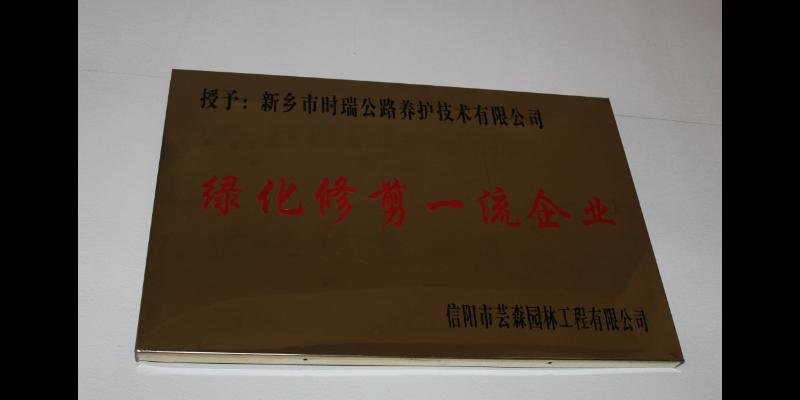 北京道路灌縫機供應商「新鄉市時瑞公路供應」
