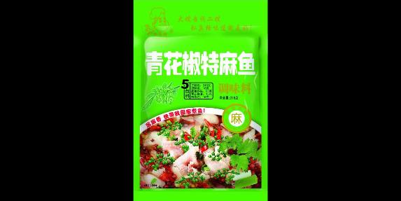 重庆鲜辣酸菜鱼底料代加工「什邡鑫月宏金桂食品供应」