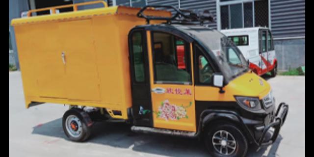 上海汽修电动自行车销售