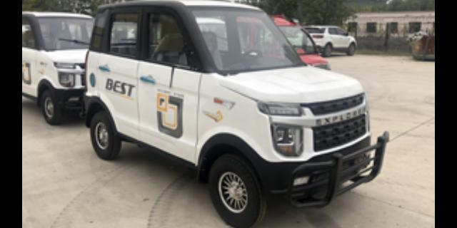 遼寧日常電動三輪車銷售電話「深圳市欣悅萊電動車銷售供應」
