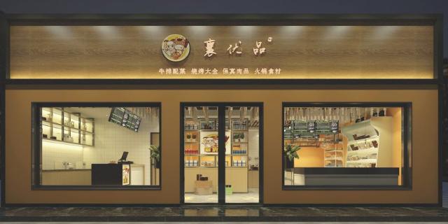 黑龍江東來順火鍋超市加盟電話 歡迎來電 遼寧襄優品食品供應