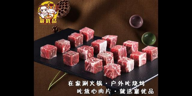 辽宁大曹老锅火锅超市招商加盟 服务为先 辽宁襄优品食品供应