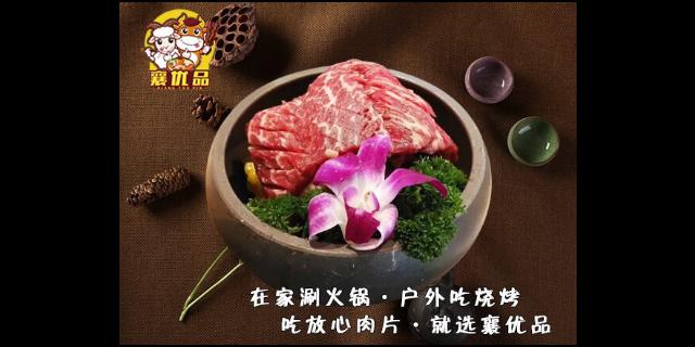 黑龙江邹立国 火锅超市招商加盟 欢迎咨询 辽宁襄优品食品供应