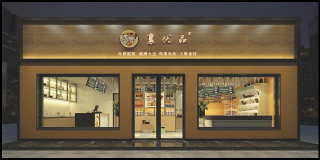 辽宁大龙燚火锅超市招商 欢迎咨询 辽宁襄优品食品供应