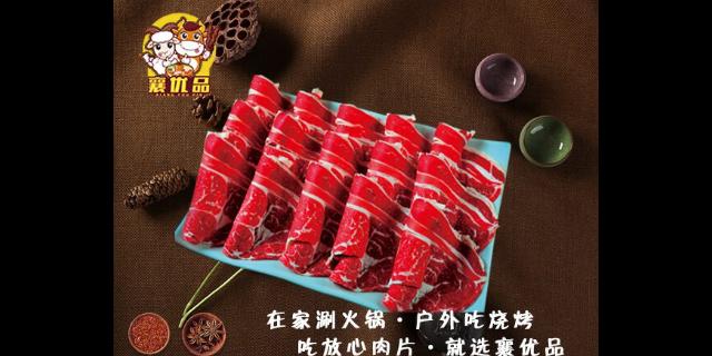 黑龙江邹立国 火锅超市招商加盟 欢迎来电 辽宁襄优品食品供应