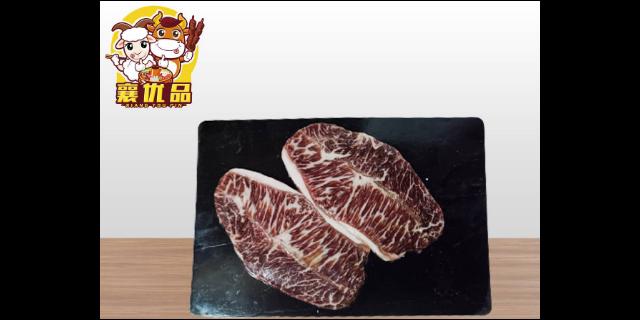 黑龙江锅拍档火锅超市加盟 服务为先 辽宁襄优品食品供应