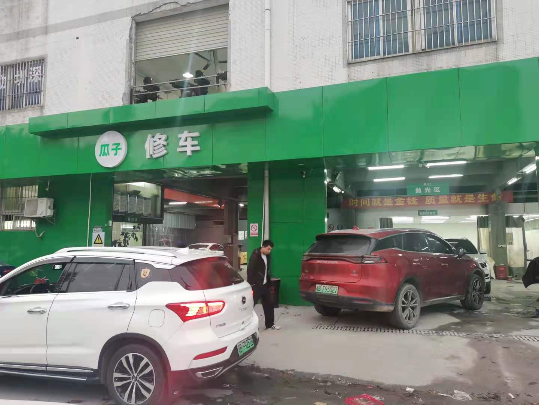深圳龙华汽车钣金喷漆
