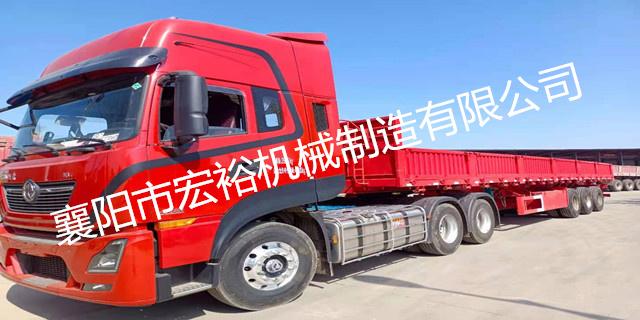 荆门供应半挂车商家 有口皆碑「襄阳市宏裕机械供应」