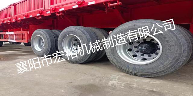 新鄉輕型半掛車價格 推薦咨詢「襄陽市宏裕機械供應」