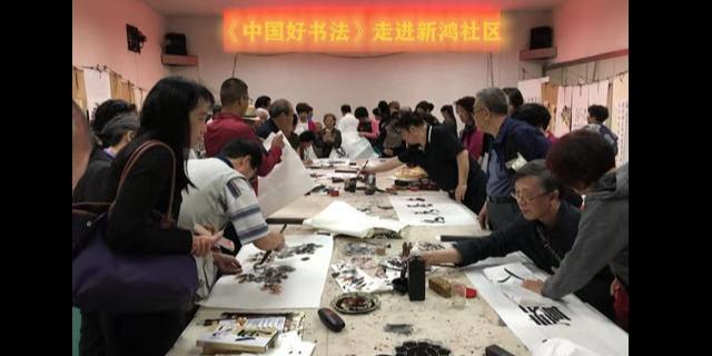 江西好書法大賽報名群「深圳市星之江好書法供應」