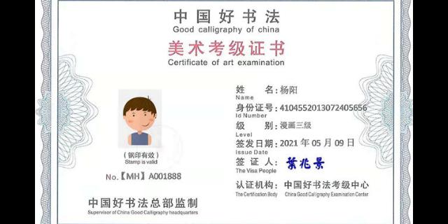 江西第二屆中國好書法大賽「深圳市星之江好書法供應」