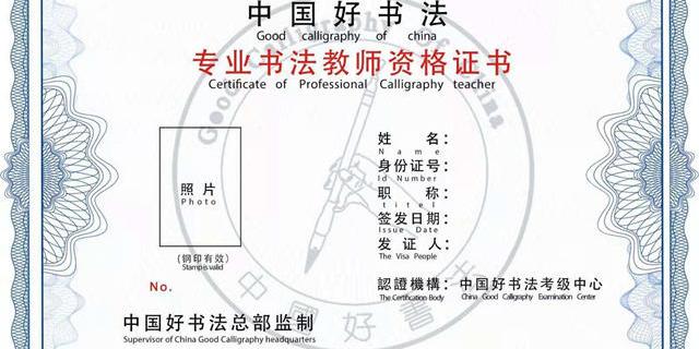 广东好书法 大师尺牍「深圳市星之江好书法供应」