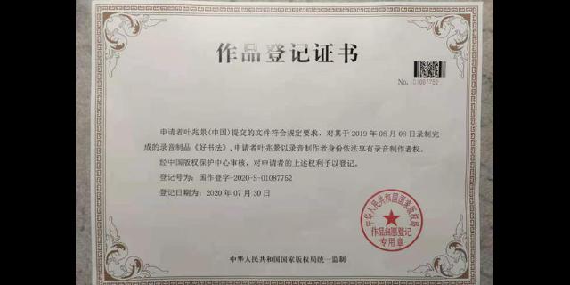 浙江好书法王占存作品选「深圳市星之江好书法供应」